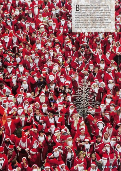 Санта-Клаусы сходят с ума