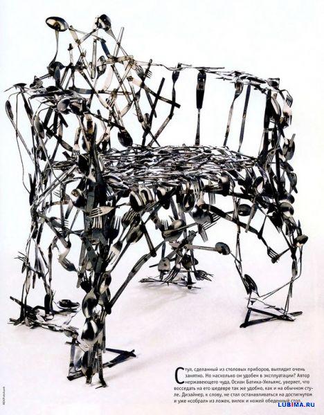Стул из столовых приборов