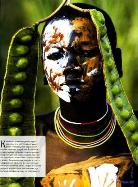 Новая мода от кенийских аборигенов