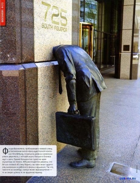 Бизнесмен ломает голову от стену